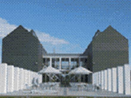 霧島ファクトリーガーデン
