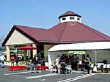 田野物産センター「みちくさ」